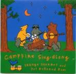 Campfire Singalong  (Kid's album)